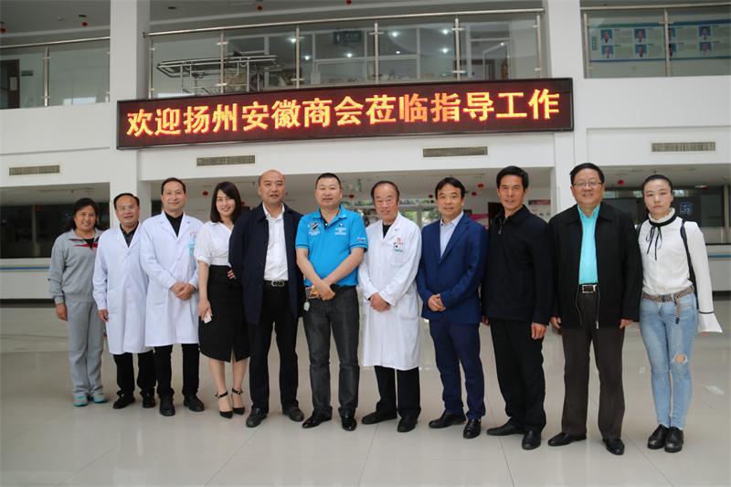 于金涛会长一行走访副会长王玉峰所在的扬州曜阳康复医院