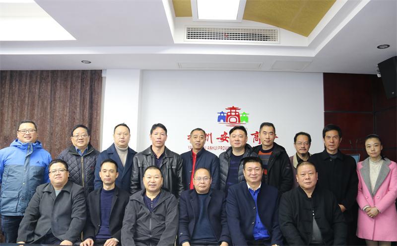 扬州湖南商会新一届会长李雄辉一行来我商会调研交流