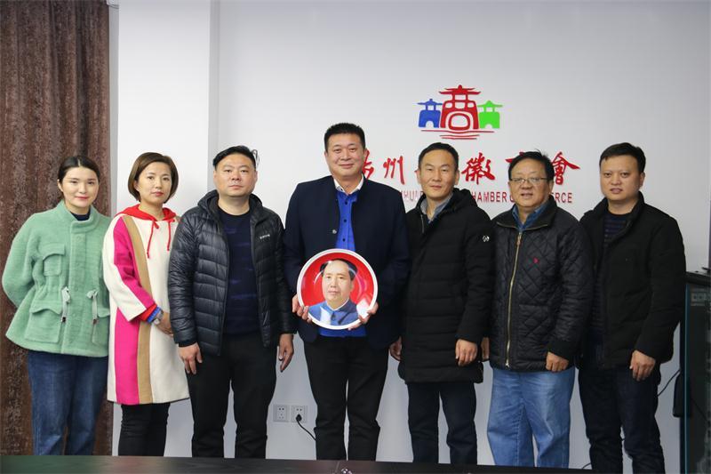 我商会党支部召开党员民主生活会