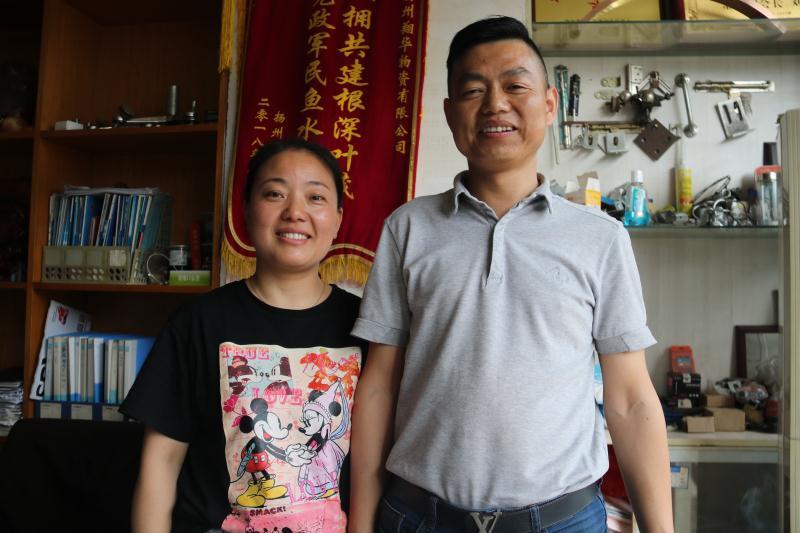 走访会员单位王萍的企业——扬州华翔物资有限公司
