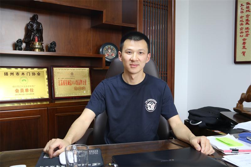 走访理事单位徐文杰的企业——扬州三木邻居家具有限公司