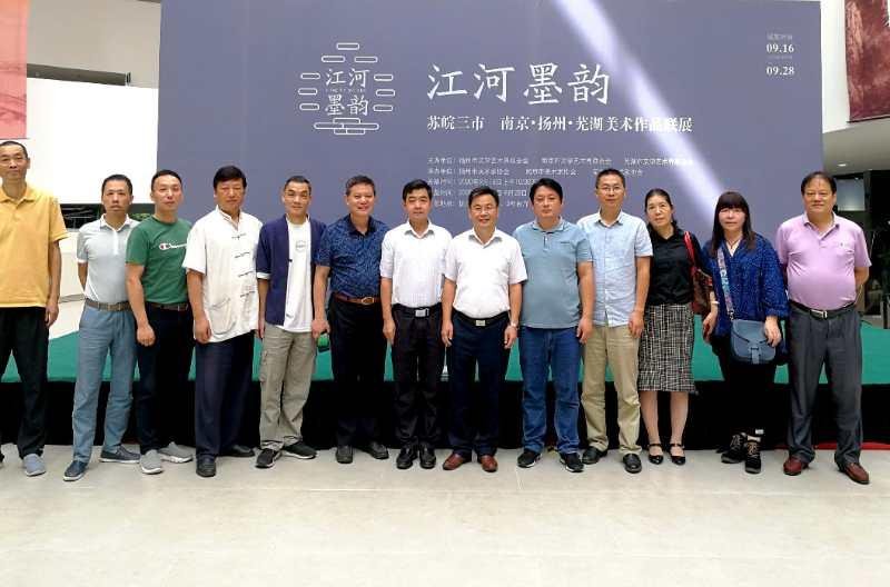 芜湖市文联党组书记、主席韩东等一行来安徽商会走访交流